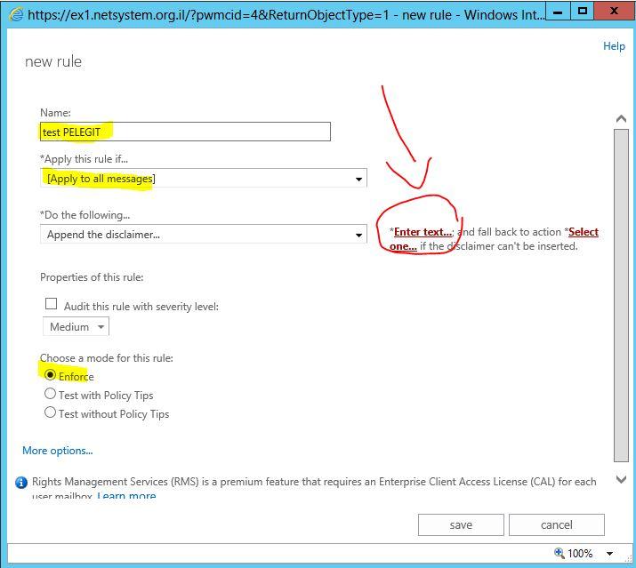 Disclaimer Exchange Server 2013