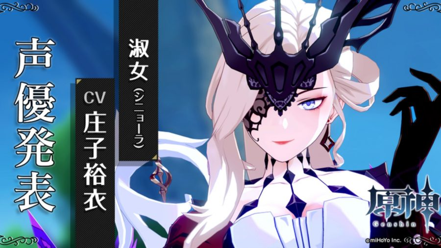 Signora - 22 Leaked and new characters in the Genshin Impact 1.5 and 1.6